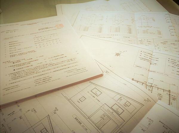サイエンスホーム八戸|家づくりの流れ:建築確認申請