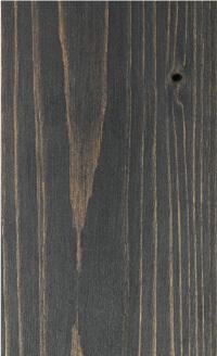 サイエンスホーム八戸|選べる木の色:ブラック