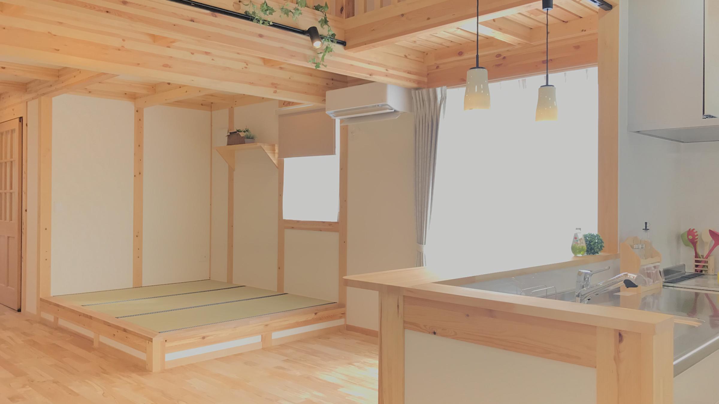 サイエンスホームの施工事例 リビングに小上がりのある家